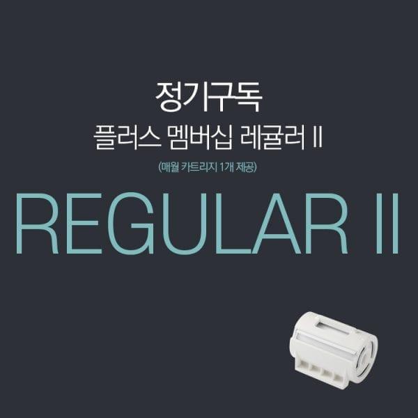 플러스 멤버십 Regular II